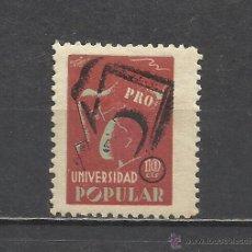 Sellos: 2026-SELLO VIÑETA GUERRA CIVIL 1937 REPUBLICA UNIVERSIDAD POPULAR MNH ** CULTURA GUERRA CIVIL.10 CE. Lote 41215288