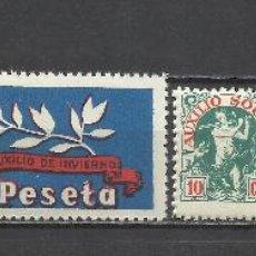 Francobolli: 2188-COLECCION SELLOS ESPAÑA GUERRA CIVIL FALANGE NUEVOS MNH ** 1937 AUXILIO INVIERNO Y AUXILIO SOCI. Lote 41218610