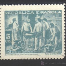Sellos: CON GOMA, AÑO 1939, EDIFIL 56, CUADROS DE VELÁZQUEZ - LA FORJA DE VULCANO. Lote 41367040
