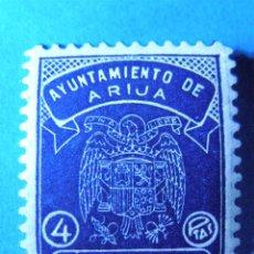 Sellos: SELLO LOCAL - AYUNTAMIENTO ARIJA - TASA MUNICIPAL- FISCAL - FISCALES -RARO Y ESCASO -. Lote 41927607
