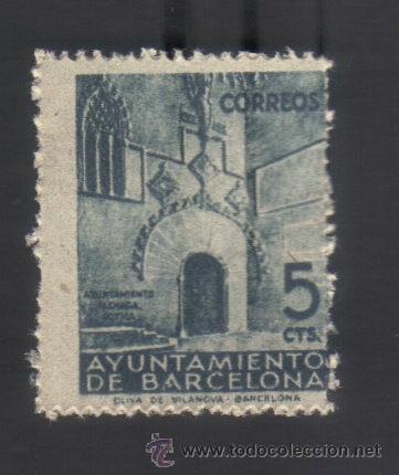 SELLO SIN USAR, CON GOMA, AÑO 1938, EDIFIL 20, PUERTA GÓTICA DEL AYUNTAMIENTO DE BARCELONA (Sellos - España - Guerra Civil - Locales - Nuevos)