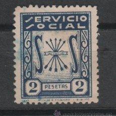 Sellos: CL2-517 GUERRA CIVIL - SERVICIO SOCIAL - 2 PESETAS AZUL. Lote 41525890