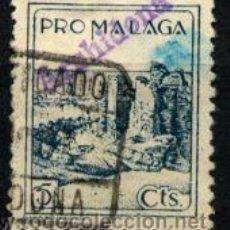 Sellos: SELLO DE MÁLAGA CON SOBRECARGA ARCHIDONA AUTÉNTICA. Lote 41534727
