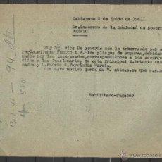 Sellos: A276-DOCUMENTO CARTAGENA MURCIA 1941 SOCIEDAD DE SOCORROS MADRID ,PLIEGOS DE CUPONES BENEFICOS PARA . Lote 41585096