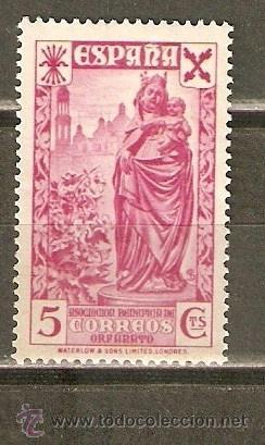 ESPAÑA BENEFICENCIA EDIFIL NUM. 21 ** NUEVO SIN FIJASELLOS (Sellos - España - Guerra Civil - Beneficencia)