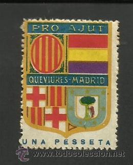 VIÑETA PRO AJUT QUEVIURES MADRID - UNA PESSETA - (V-513) (Sellos - España - Guerra Civil - Viñetas - Nuevos)
