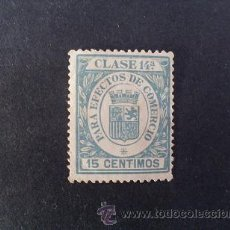 Francobolli: ESPAÑA,1932,EDIFIL 17,TIMBRE EFECTO DE COMERCIO,CLASE 14ª,CORONA MURAL,NUEVO SIN GOMA. Lote 41808767
