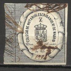 Sellos: 3302- GRAN SELLO FISCAL COLEGIO NOTARIAL MADRID ESCRIBANOS AÑO 1850 UNICOPARA VENTA,SPAIN REVENUE,ST. Lote 42060352