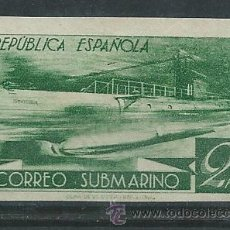 Sellos: ESPAÑA BONITO SELLO S/DENTAR Y CAMBIO DE COLOR DEL 2 PTAS DE SUBMARINO. Lote 42173677