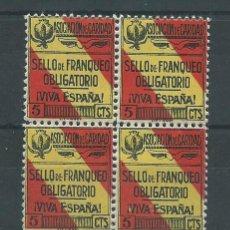 Sellos: ESPAÑA BLOQUE DE 4 GUERRA CIVIL LOCALES NUEVO. Lote 42308929