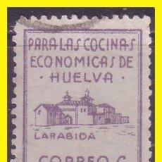 Briefmarken - HUELVA, Guerra Civil, FESOFI nº 5 (o) - 42319899