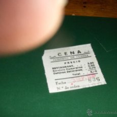 Sellos: CUBIERTO DE GUERRA, CENA. JAEN SEPTIEMBRE 1938, GUERRA CIVIL.. Lote 42501043
