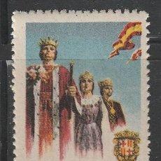 Sellos: FIESTAS DE LA MERCED1955. BARCELONA. VIÑETA,**. (TD07). Lote 42523164