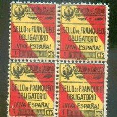Sellos: ASOCIACIÓN DE CARIDAD .- SELLO DE FRANQUEO OBLIGATORIO. Lote 195290508