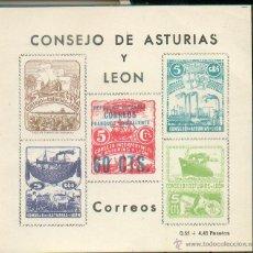 Sellos: CONSEJO DE ASTURIAS Y LEON .- SOBRECARGA DE 0,50 PTAS.- ELEVADO VALOR EN CATÁLOGO. Lote 42561234