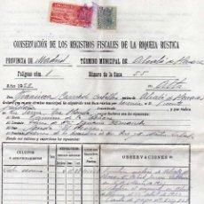 Sellos: TIMBRE MUNICIPAL EXMO AYUNTAMIENTO DE ALCALÁ DE HENARES SOBRE DOCUMENTO FISCAL.. Lote 42633122