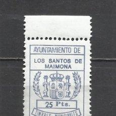 Sellos: 8385-SELLO LOCAL NUEVO** SANTOS DE MAIMONA AYUNTAMIENTO TIMBRE MUNICIPAL ANTIGUO SELLO LOCAL SANTOS. Lote 42647240
