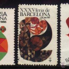 Sellos: S-5258- XXXIV, XXXV Y XXXVI FERIA DE BARCELONA. 1966, 1967 Y 1968. Lote 32842239
