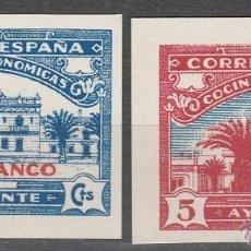 Sellos: COCINAS ECONOMICAS. AYAMONTE (HUELVA). SERIE S/ D .NUEVO GOMA SIN FIJ. ** (TC188). Lote 42657482