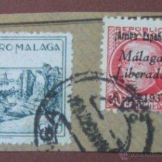 Sellos: MATASELLO GUERRA CIVIL - MÁLAGA. Lote 42764129