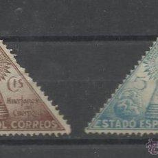 Sellos: SERIE DE BENEFICENCIA DE LA VIRGEN DEL PILAR DE 1938. Lote 42808931