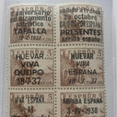 Sellos: SELLO DE 5 CENTIMOS LOTE DE 6 SELLOS, SOBRECARGA, TAFALLA, HUEVAR,ARAGON,LERIDA VIVA ESPAÑA Y DEMAS. Lote 42820914