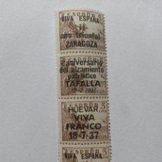 Sellos: SELLO 5 CENTIMOS LOTE DE 4 SELLOS ZARAGOZA,TAFALLA,HUEVAR DE ALJARAFE,(SEVILLA) 1937. Lote 42820995