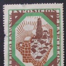 Sellos: BARCELONA - VIÑETA EXPOSICIÓN 1929. Lote 42876623