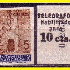 Sellos: BARCELONA, TELÉGRAFOS 1936, EDIFIL Nº 9S (*). Lote 42950998