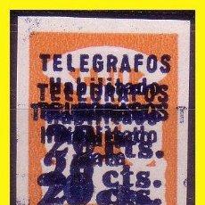 Sellos: BARCELONA, TELÉGRAFOS 1937, EDIFIL Nº 11S (*) PRUEBA. Lote 42951007