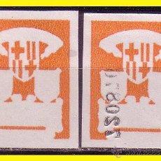 Sellos: BARCELONA, TELÉGRAFOS 1937, EDIFIL Nº 11S (*) PRUEBAS, COLOR NARANJA. Lote 42951110