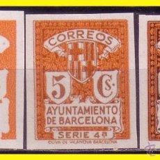 Sellos: BARCELONA, TELÉGRAFOS 1937, EDIFIL Nº 11S (*) 3 PRUEBAS IMPRESIÓN. Lote 42951226