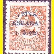 Sellos: EMISIONES LOCALES PATRIÓTICAS 1936 ORENSE, EDIFIL Nº 21HI * * LUJO. Lote 43024081