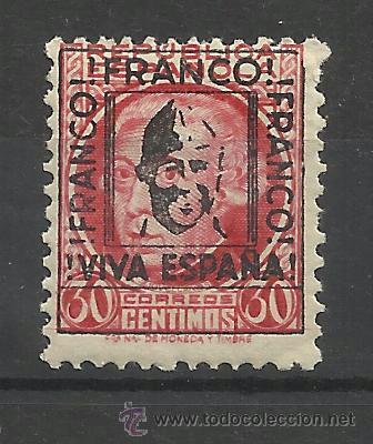 CACERES 1937 VIVA ESPAÑA FRANCO FRANCO FRANCO EDIFIL 2 NUEVO* (Sellos - España - Guerra Civil - De 1.936 a 1.939 - Nuevos)