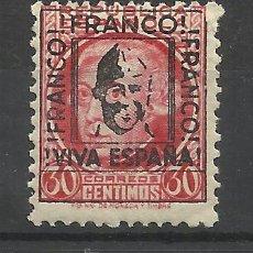Francobolli: CACERES 1937 VIVA ESPAÑA FRANCO FRANCO FRANCO EDIFIL 2 NUEVO* . Lote 43207891