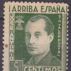 Sellos: JOSE ANTONIO PRIMO DE RIVERA. Lote 43275247