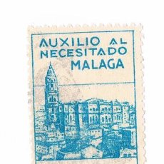 Sellos: SELLO AUXILIO AL NECESITADO MALAGA 10 CENTIMOS AZUL TIMBRE FISCAL POLIZA. Lote 43319669