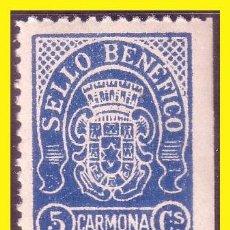 Sellos: SEVILLA CARMONA GUERRA CIVIL FESOFI Nº 1 * *. Lote 43460869