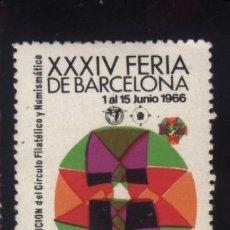 Sellos: S-5756- XXXIV FERIA DE BARCELONA. XX EXPOSICION DEL CIRCULO FILATELICO.1966. Lote 43495041