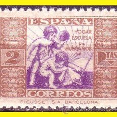 Sellos: BENEFICENCIA HUÉRFANOS DE CORREOS 1934 ALEGORÍA INFANTIL EDIFIL Nº 7 * *. Lote 43545065