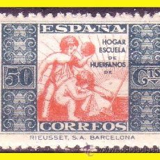 Sellos: BENEFICENCIA HUÉRFANOS DE CORREOS 1934 ALEGORÍA INFANTIL EDIFIL Nº 5 * *. Lote 43545308