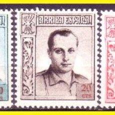 Sellos: BENEFICENCIA HUÉRFANOS DE CORREOS 1937 JOSÉ ANTONIO PRIMO DE RIVERA EDIFIL Nº NE14/ NE18 * SIN Nº. Lote 43563811