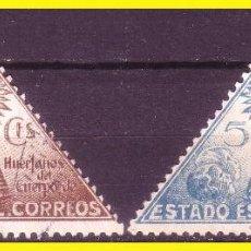 Sellos: BENEFICENCIA HUÉRFANOS DE CORREOS 1938 VIRGEN DEL PILAR EDIFIL Nº 19 Y 20 (O). Lote 43565978