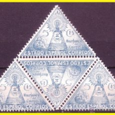 Sellos: BENEFICENCIA HUÉRFANOS DE CORREOS 1938 VIRGEN DEL PILAR EDIFIL Nº 20 * * B4. Lote 43566071