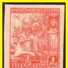 Sellos: BENEFICENCIA HUÉRFANOS DE TELÉGRAFOS 1938 NIÑOS Y SANTIAGO APÓSTOL EDIFIL Nº 20S * * LUJO. Lote 43567327