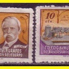 Sellos: BENEFICENCIA HUÉRFANOS TELÉGRAFOS 1945 90º ANIVERSARIO GÁLVEZ Nº 52 Y 52E * * / (*) VARIEDAD. Lote 43616380