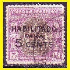 Sellos: BENEFICENCIA HUÉRFANOS DE CORREOS 19296 GÁLVEZ Nº 8 (O). Lote 43623736