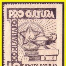 Sellos: GUERRA CIVIL ORGANIZACIONES POLÍTICAS, PRO CULTURA, F.GÓMEZ GUILLAMON Nº 2056 (*). Lote 43699117