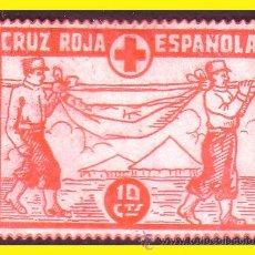 Sellos: GUERRA CIVIL CRUZ ROJA ESPAÑOLA, F.GÓMEZ GUILLAMON Nº 1664 (*). Lote 43704805