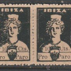 Sellos: IBIZA DIOSA TANIT .G.CIVIL .LOCAL . PRO PARO . 10 CTS. PAREJA .NEGRO. .LETRAS AL DORSO. ** (MA080). Lote 43813689